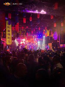 Fiesta Maccan Dic 2018